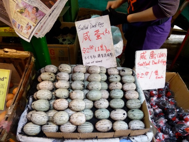Central District HK eggs